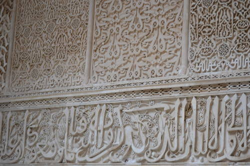 Wall Decoration, Morocco