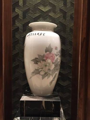 Chinese Vase with Flower Design, Artifact
